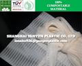 生物可降解塑料保護網袋網套 3