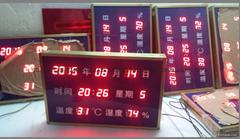 維修LED全彩顯示屏
