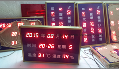 维修LED全彩显示屏