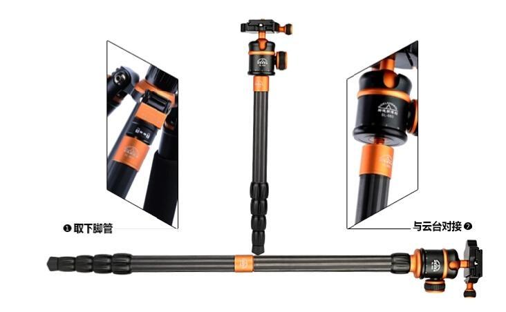 camera tripod/ stand  SL688 made off aluminium alloy 5