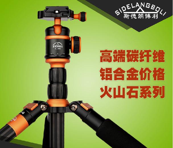 camera tripod/ stand  SL688 made off aluminium alloy 1