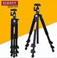 hot sell aluminium camera tripod Q301