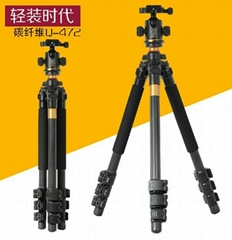film equipment carbon fibre tripod