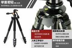 heavy duty tripod for camcorder Q620