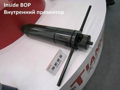 Inside BOP