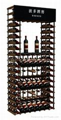 波多新型展示儲藏紅酒架