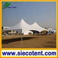 Wholesale low price outdoorinstant canopy