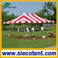 2014 Latest gift made in China Pole Tent