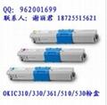 OKIC310粉盒 硒鼓 1