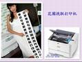 花圈挽联打印机  挽联打印机