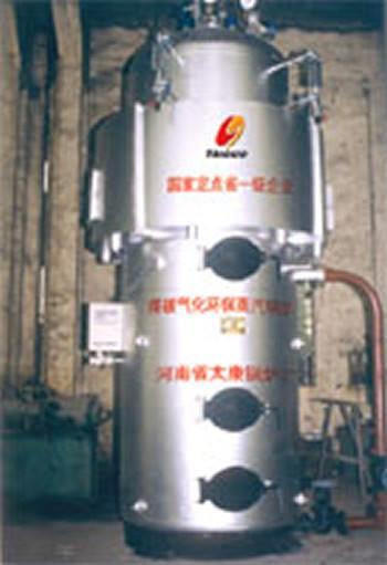 1吨立式燃煤蒸汽锅炉新品发布 1