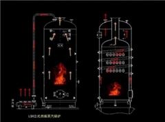 4噸燃煤蒸汽鍋爐