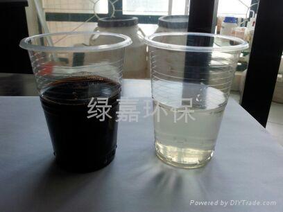 皮革廢水藥劑 1