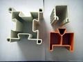 异型挤出模具设计与制作