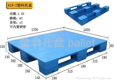 天津塑料托盤 2