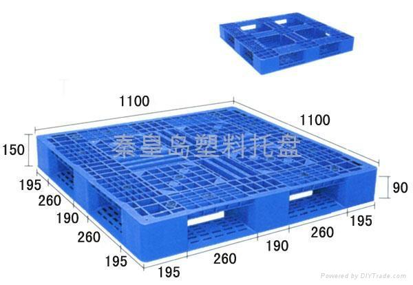 秦皇島塑料托盤 1
