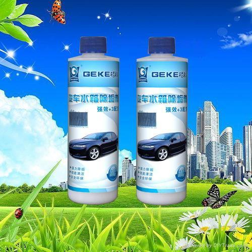 綠色環保汽車水箱清洗除垢劑 1