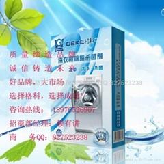 绿色环保洗衣机清洗除垢剂