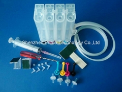 DIY CISS for HP 816/817,HP60