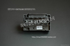 全新原装EPSON T50/R290/L800/R330打印头