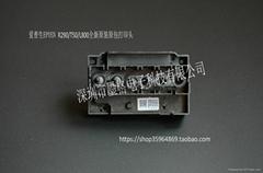 全新原裝EPSON T50/R290/L800/R330打印頭