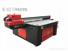 The UV Flatpanle Printer for PVC/glass/acrylic....