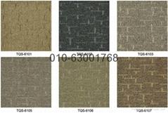 北京巨东地毯