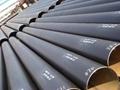 Steel Pipe API 5L ERW Steel Tubes