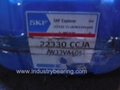 SKF 22326 CCJA/W33VA405 bearings for vibratory applications
