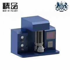 冶金行业专用油液颗粒度分析仪