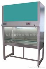 石家莊華宇新銳實驗室生物安全櫃