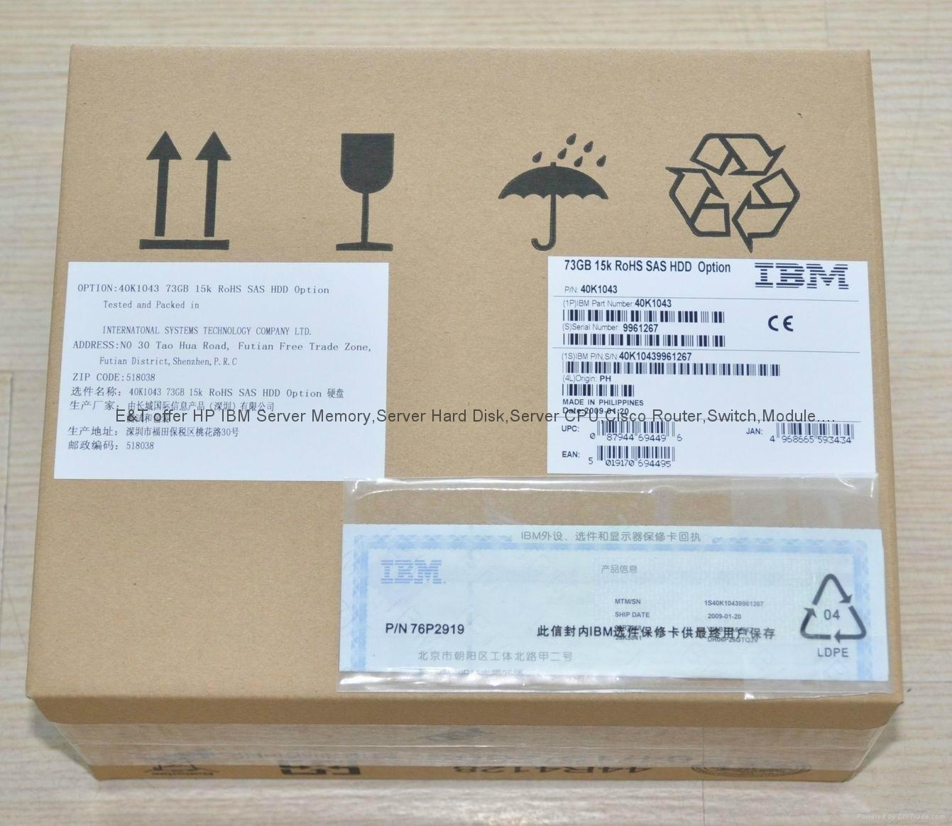 IBM server hard disk 43x0837|43w7545|42d0672 43x0845|43x0853 4