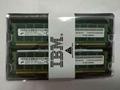 IBM DDR4 memory 46W0821 46W0800 46W0796