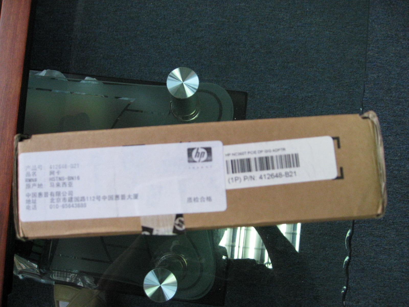 HPE Ethernet adapter C8R39A QW972A P9D94A Q0L14A C8R39AR QR559AR