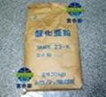 日本导电氧化锌 1