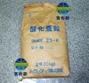 日本导电氧化锌