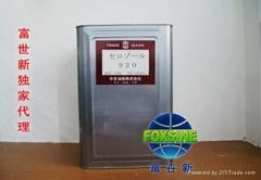 日本中京油脂陶瓷添加剂