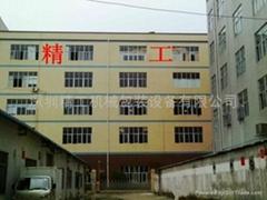 深圳精工机械包装设备有限公司
