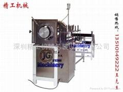 精工PVC圆筒成型机