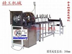 精工浙江全自动圆筒胶水机