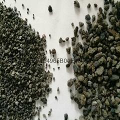 Water treatment in sponge iron