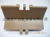 塑鋼單鉸鏈塑鋼鏈板