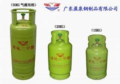 液化二甲醚鋼瓶