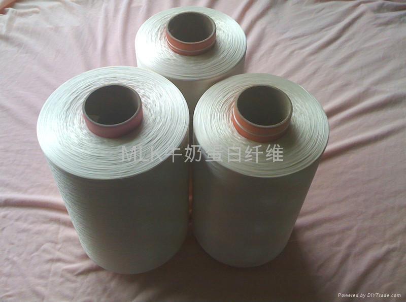 珠力牛奶蛋白纤维 5