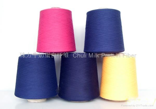 珠力牛奶蛋白纤维纱线 3