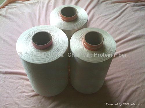 新型珠力牛奶蛋白纤维  5