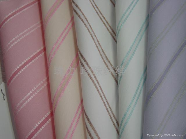 珍珠纖維面料 1