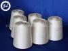 功能性紡織原料蘆薈纖維 2