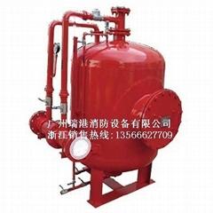 水成膜泡沫滅火系統泡沫罐