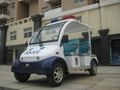 科荣电动巡逻车